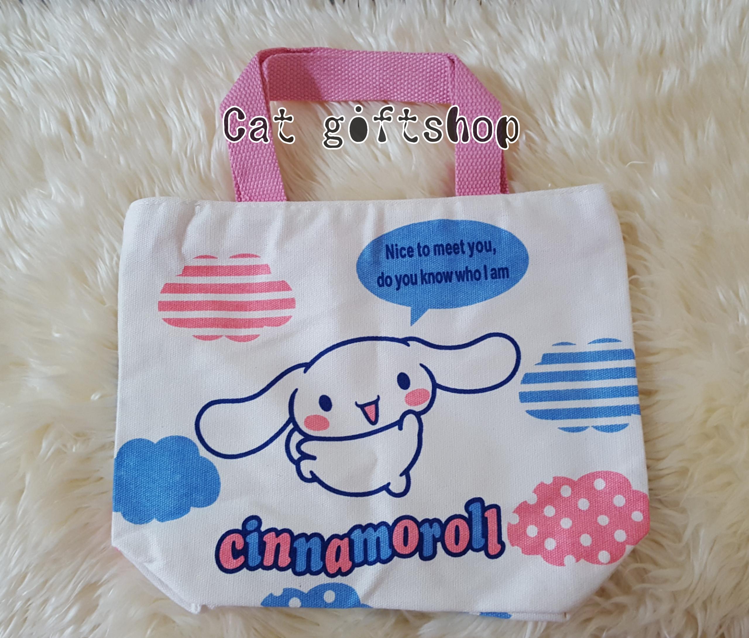 พร้อมส่ง :: กระเป๋าผ้าลาย Cinnamoroll 22×28 ซม.