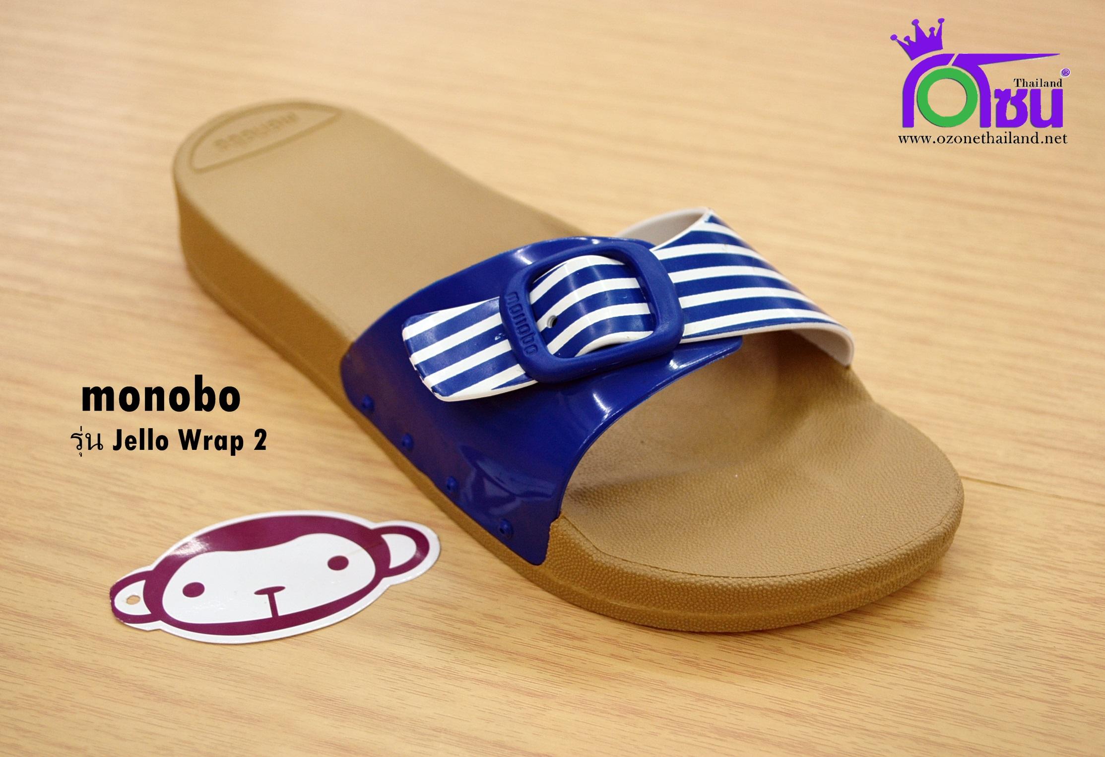 รองเท้าแตะ Monobo Jello โมโนโบ้ รุ่น Jello Wrap 2 สวม สีน้ำเงิน เบอร์ 5-8