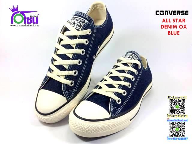 ผ้าใบ Converse All Star Denim ox Blue สียีนส์น้ำเงิน เบอร์4-10