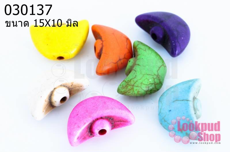 หินแฟนซี เหรียญจีน คละสี 15X10 มิล(10เม็ด)