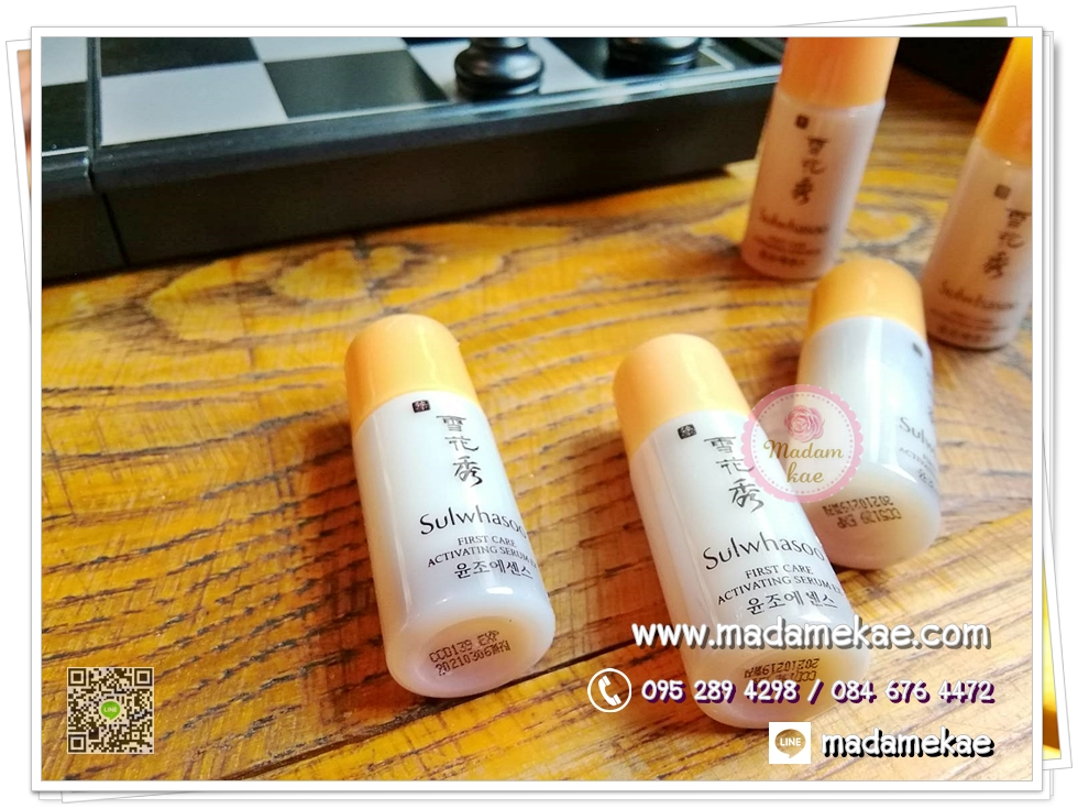 sulwhasoo First care Active Serum ex 4ml.