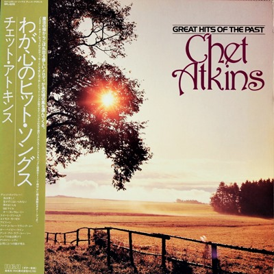 Chet Atkins - Great Hits Of The Past 1983