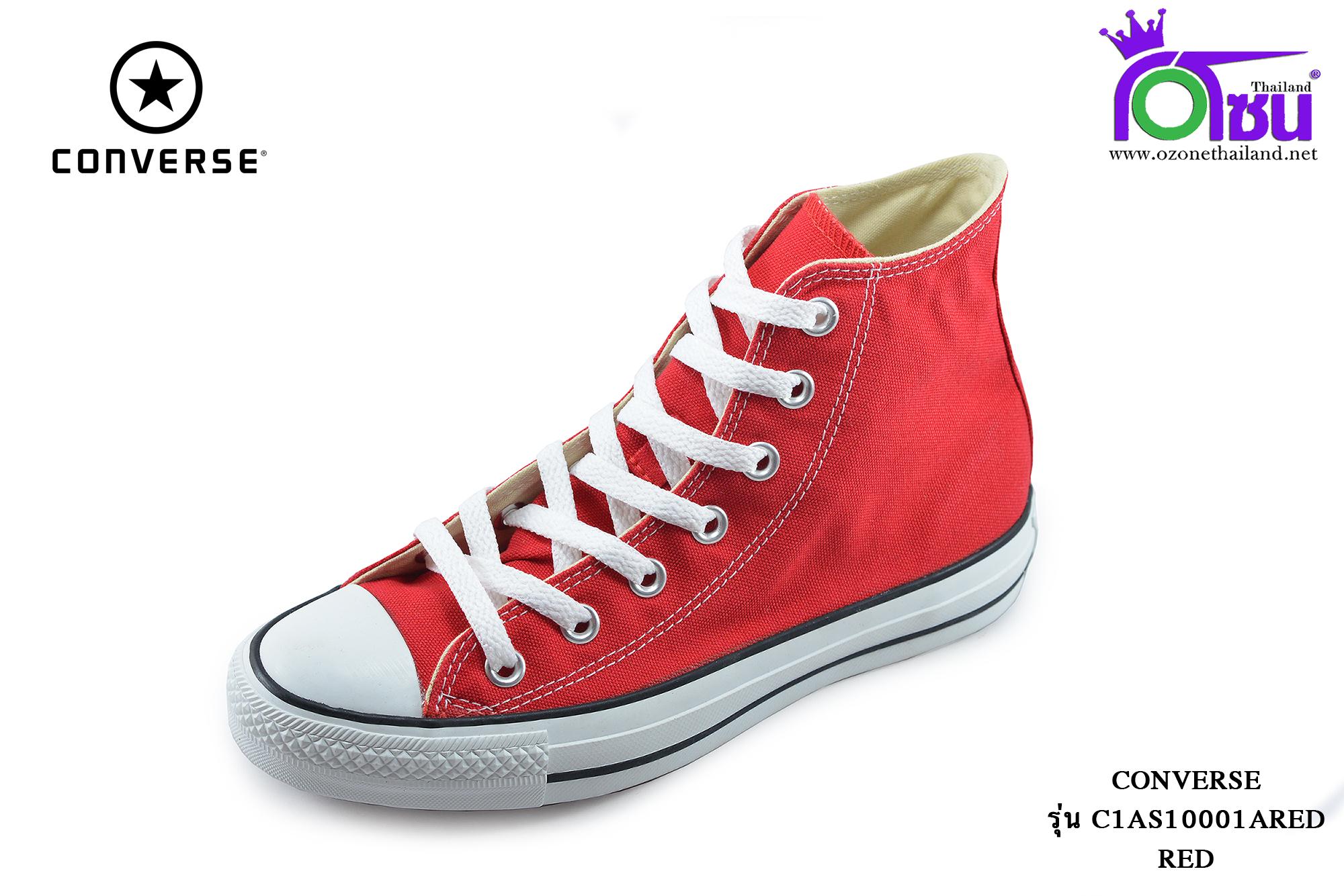 รองเท้าผ้าใบ Converse All star hi red (รุ่นคลาสสิค)