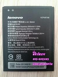 แบตเตอรี่เลอโนโว (Lenovo) A7000 plus (BL-243)