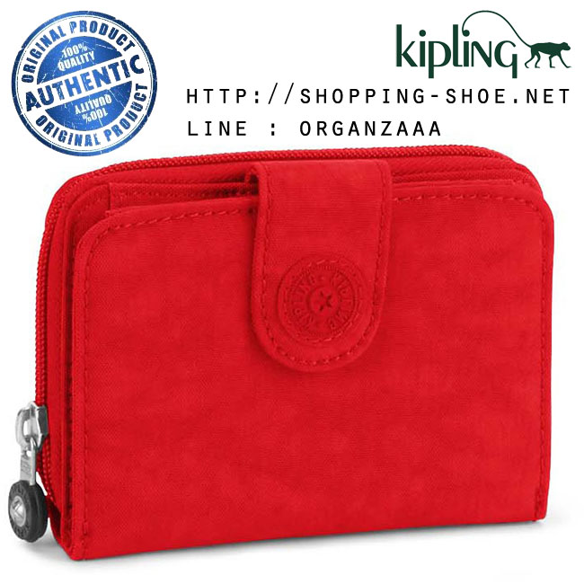 Kipling New Money - Vibrant Red (Belgium)
