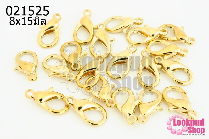 ตะขอสร้อยก้ามปู สีทองอ่อน 8x15มิล #L (20ชิ้น)