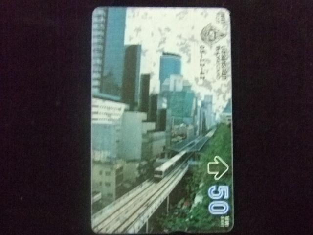 TOT CARD 13-02-42