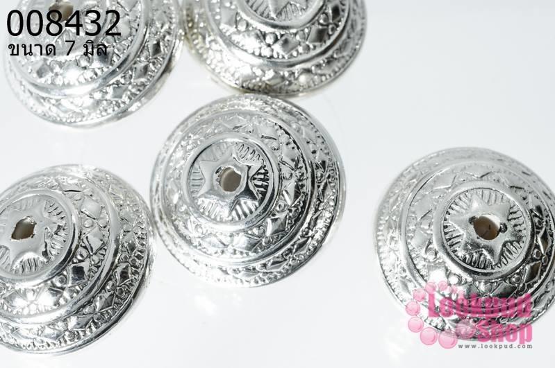ตัวแต่งโรเดียม จานบินลายไทย 7มิล (1ชิ้น)