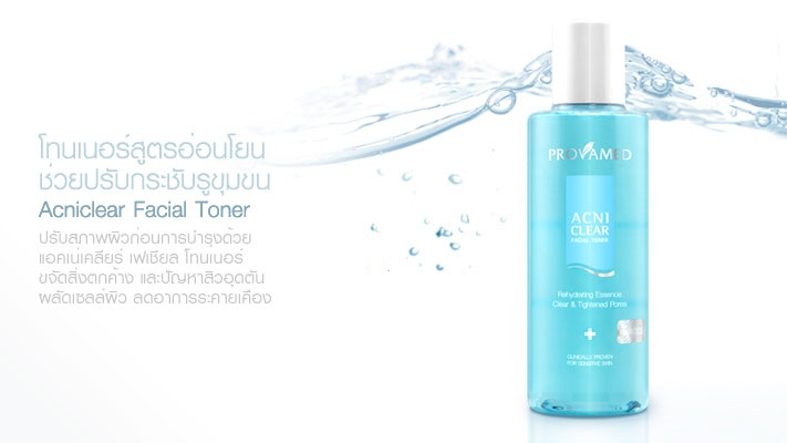 Image result for provamed Acniclear facial toner