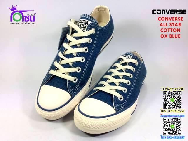 ผ้าใบ Converse All Star cotton ox Blue สี ฟ้า เบอร์4-10