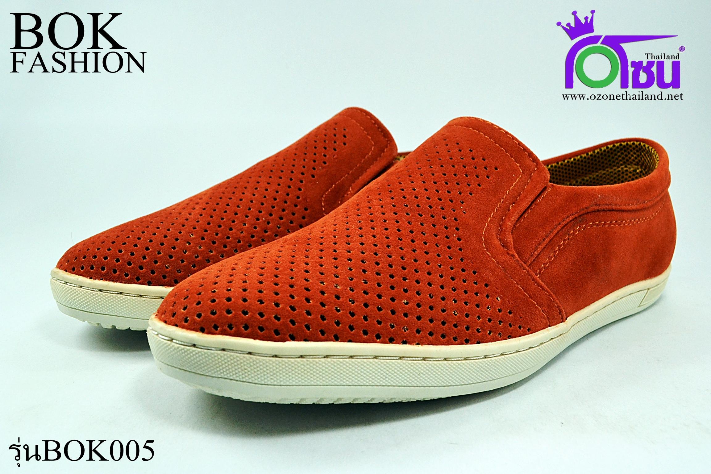 รองเท้า ผ้าใบSport BOK รุ่นBOK005 สีส้ม เบอร์41-45