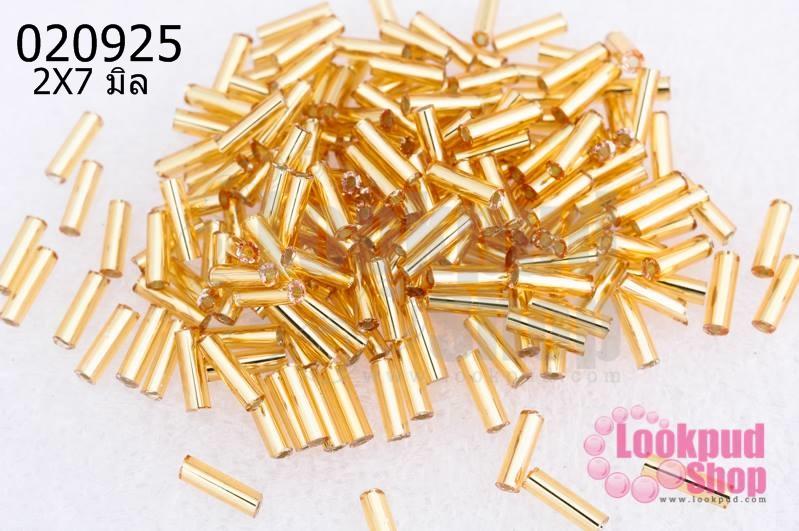 ลูกปัดจีนปล้องยาว สีทอง 2X7มิล (5กรัม)