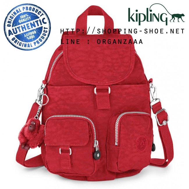 Kipling Firefly N Backpack - Vibrant Red (Belgium)