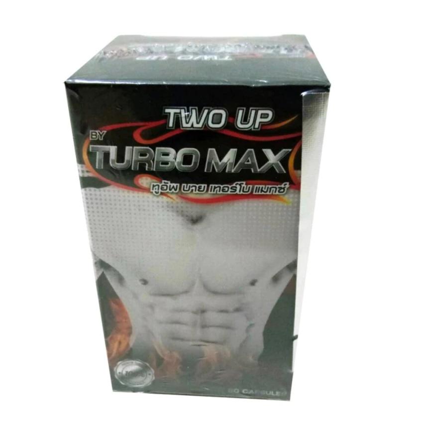 Turbo Max เทอร์โบ แม็กซ์ 60 แคปซูล (ใหม่)