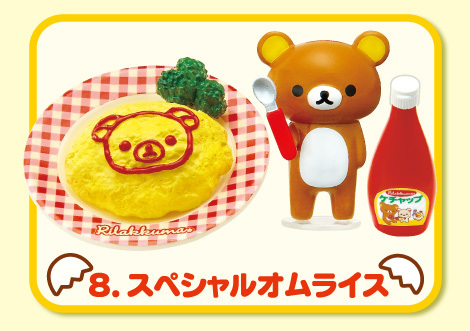 Re-ment Miniature Sanrio San-X Rilakkuma Breadfast Kitchen Eggs Set # 8