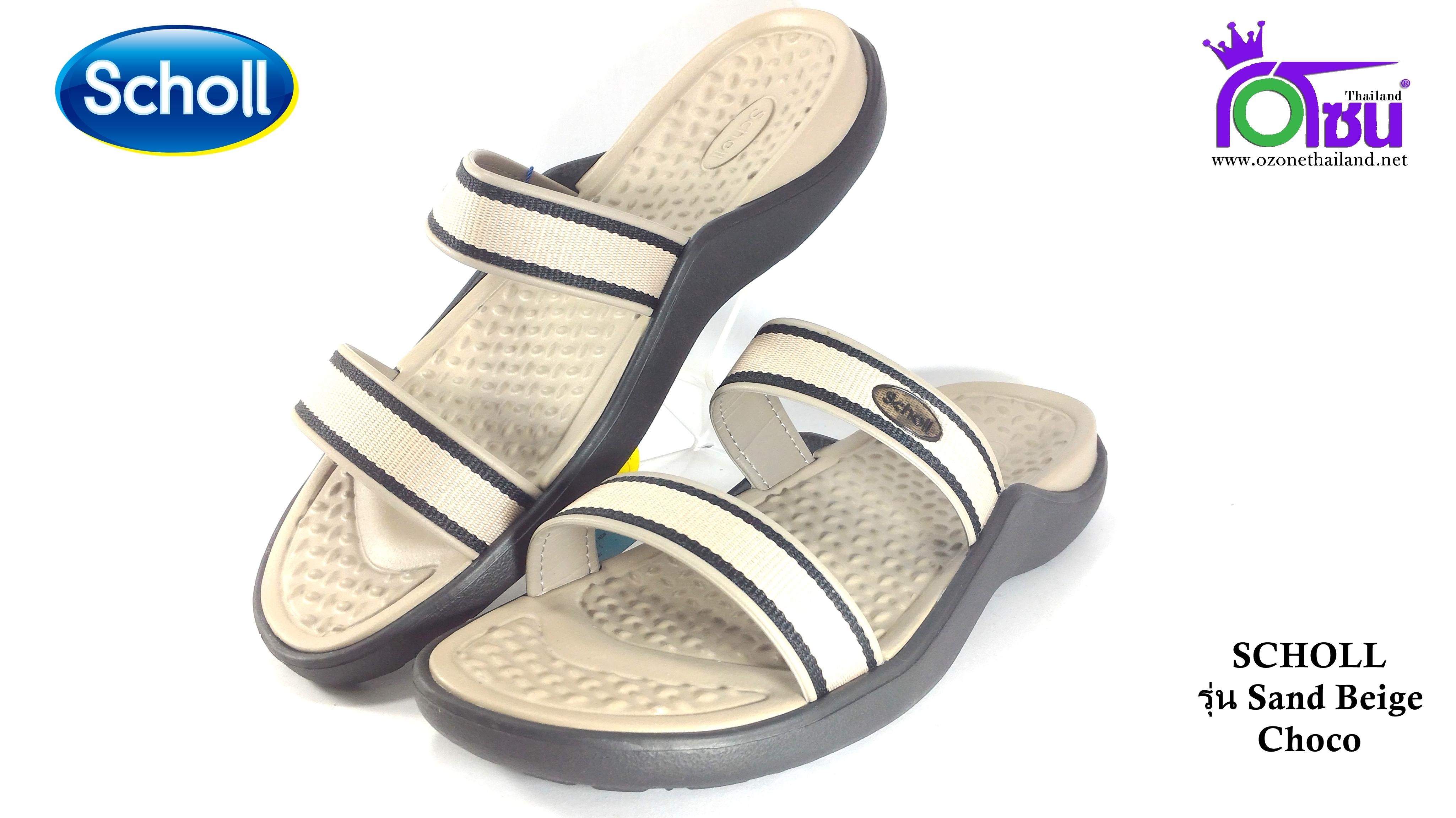 รองเท้า scholl sand สกอล์แชนด์ สีช็อกโกแล็ตเบส เบอร์2-6