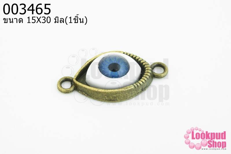จี้รูปดวงตา ฐานสีทองเหลืองนัยตาสีม่วง 15X30มิล(1ชิ้น)