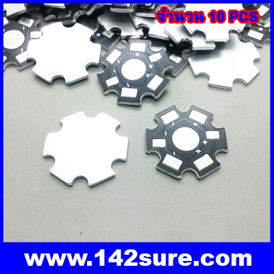 SIK001: Heat Sink Aluminum ระบายความร้อน หลอดไฟ LED DIY High Power 1W 3W 5W (จำนวน10ชิ้น)