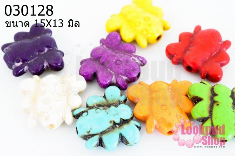 หินแฟนซี ผึ้งน้อย คละสี 15X13 มิล(10เม็ด)