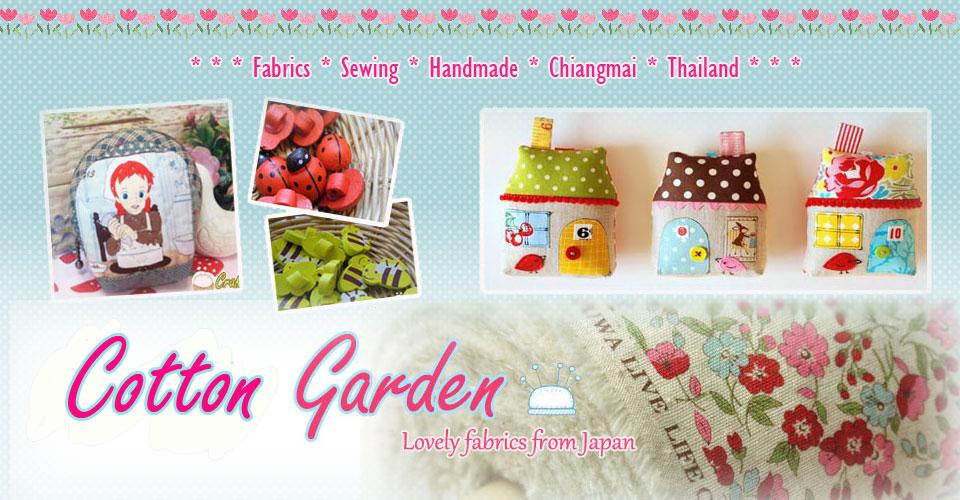Cotton Garden
