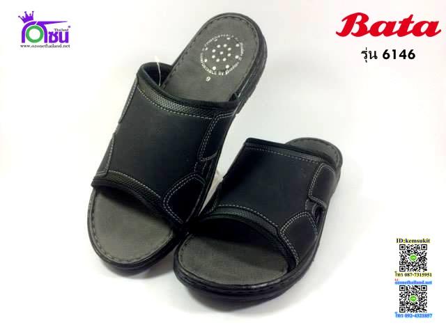 Bata (บาจา) สีดำ รุ่น6146 เบอร์39-45