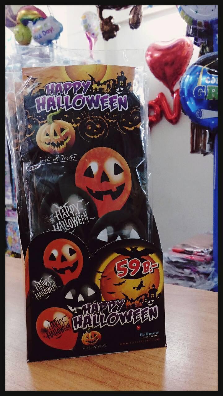 """ลูกโป่งกลมพิมพ์ลาย ชุด Halloween ไซส์ 12 นิ้ว คละแบบ แพ็คละ 4 ใบ (Round Balloons 12"""" - Halloween Printing latex balloons)"""
