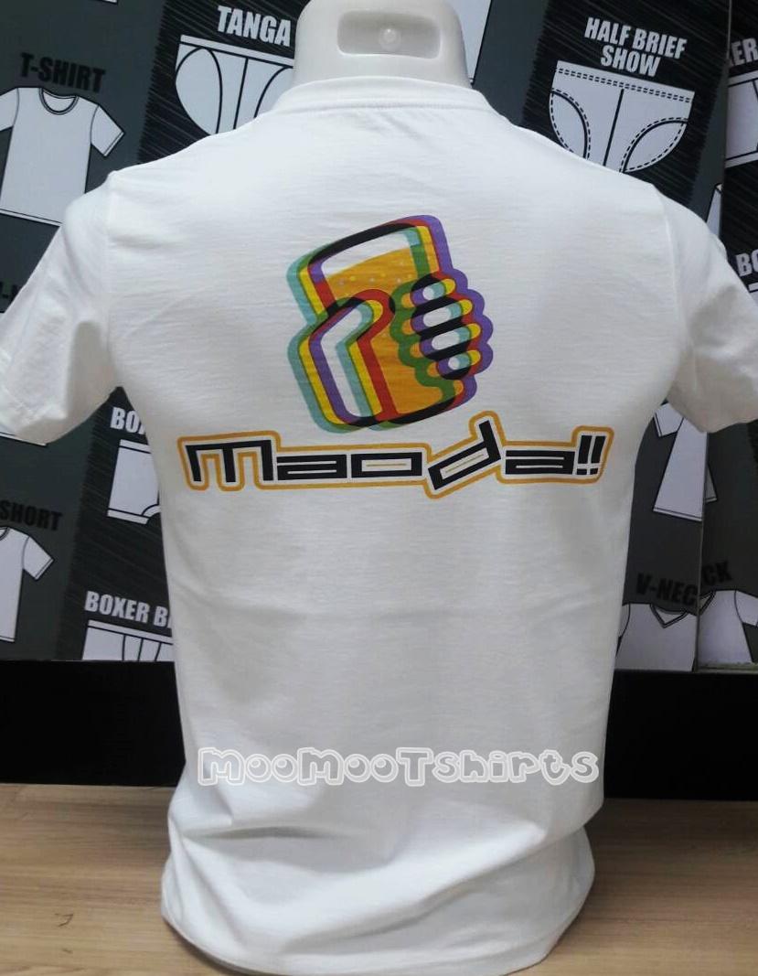 สกรีนลาย Mobile ลงบนเสื้อยืดสีขาว ด้วยระบบ ดิจิตอล