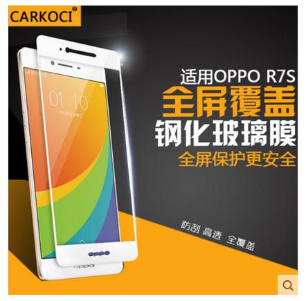 สำหรับ oppo r7s ฟิล์มกระจกนิรภัยป้องกันหน้าจอ 9H Tempered Glass 2.5D (ขอบโค้งมน) HD Anti-fingerprint