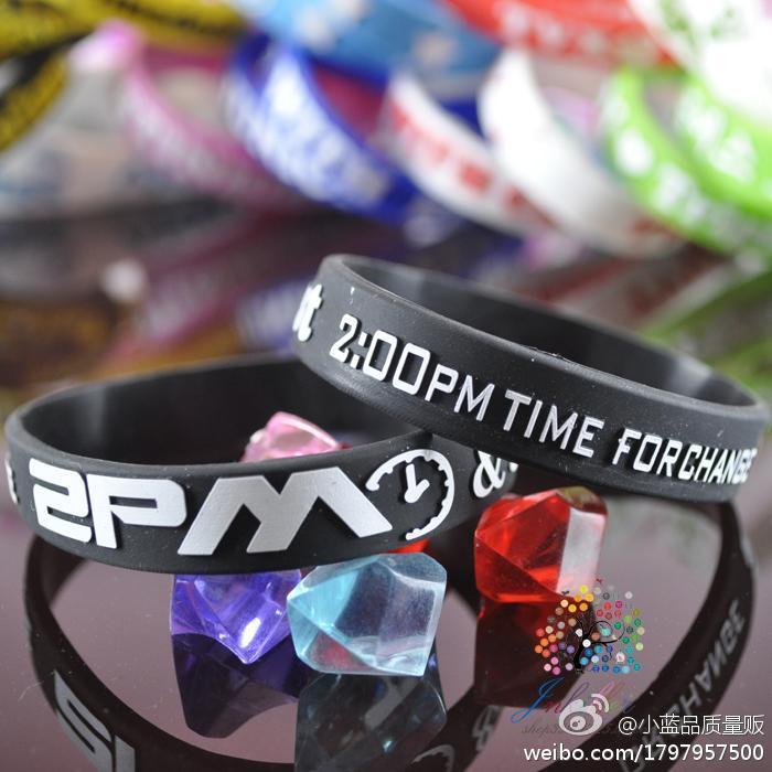 ริสแบรนด์ 2PM (ดำ)