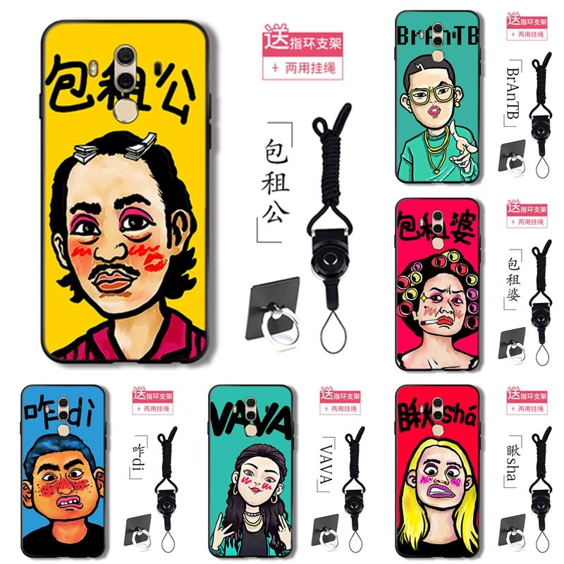 เคส Huawei Mate 10 Pro พลาสติก TPU สกรีนลายการ์ตูนสุดแนว ราคาถูก (สายคล้องและแหวนแล้วแต่ร้านทางจีนจะแถมมาหรือไม่นะครับ)