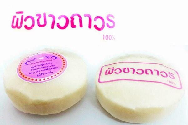 Whitenning Soap ผิวขาวถาวร หนัก180g.