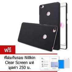 เคส Xiaomi Mi Max 2 Nillkin Super Frosted Shield- Black