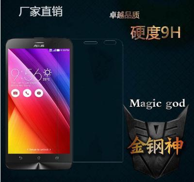 ASUS ZenFone 2 Go (4.5 นิ้ว ZB452KG) ฟิล์มกระจกนิรภัยป้องกันหน้าจอ 9H Tempered Glass 2.5D (ขอบโค้งมน)
