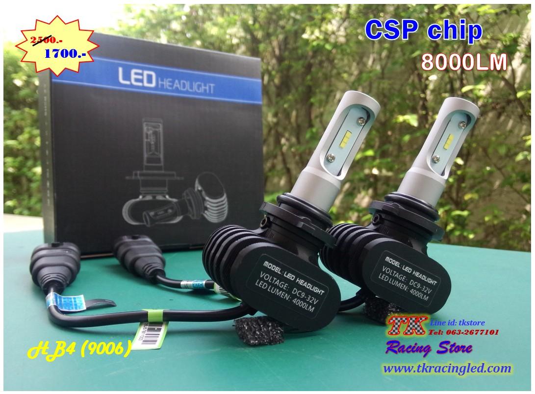 S1 หลอดไฟหน้า LED HB4(9006) - LED Headlight HB4(9006) CSP chip
