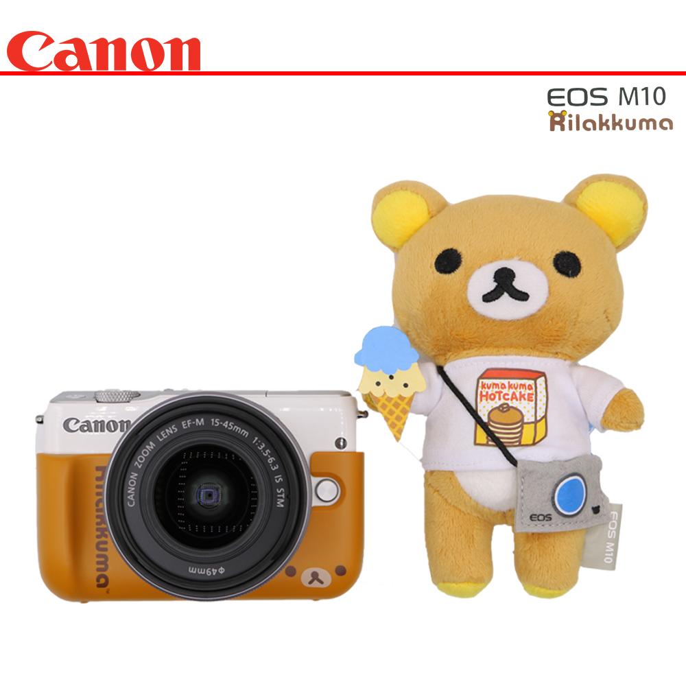 Canon EOS M10 + Rilakkuma Special Edition (EF-M15-45mm) ฟรีSD 16 GB