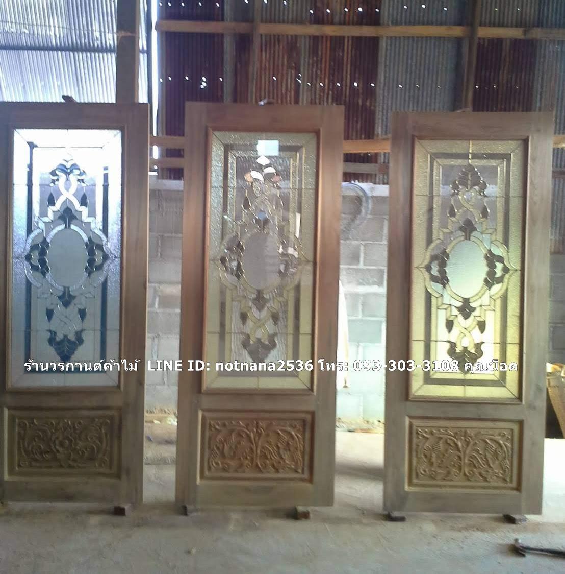 ประตูไม้สักกระจกนิรภัยครึ่งบาน เกรดA รหัส AA78