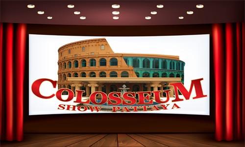 โคลอสเซียมโชว์พัทยา Colosseum Show Pattaya