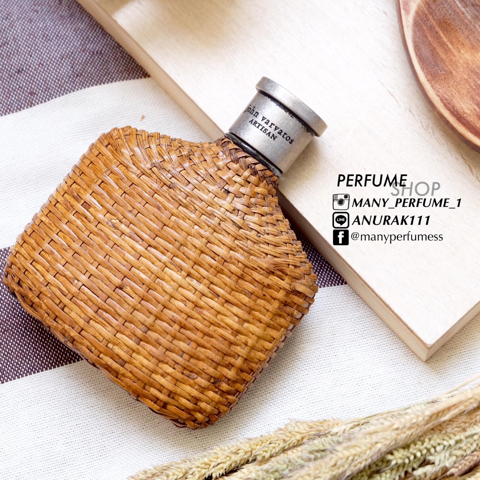 สำหรับตัวกลิ่นของ Artisan ขวดนี้ ให้สัมผัสที่ดูเป็นผู้ช๊ายผู้ชาย คือหอมอุ่น ไม่ฉุนมาก และมีส่วนผสมบางส่วนจากธรรมชาติอีกด้วย ...