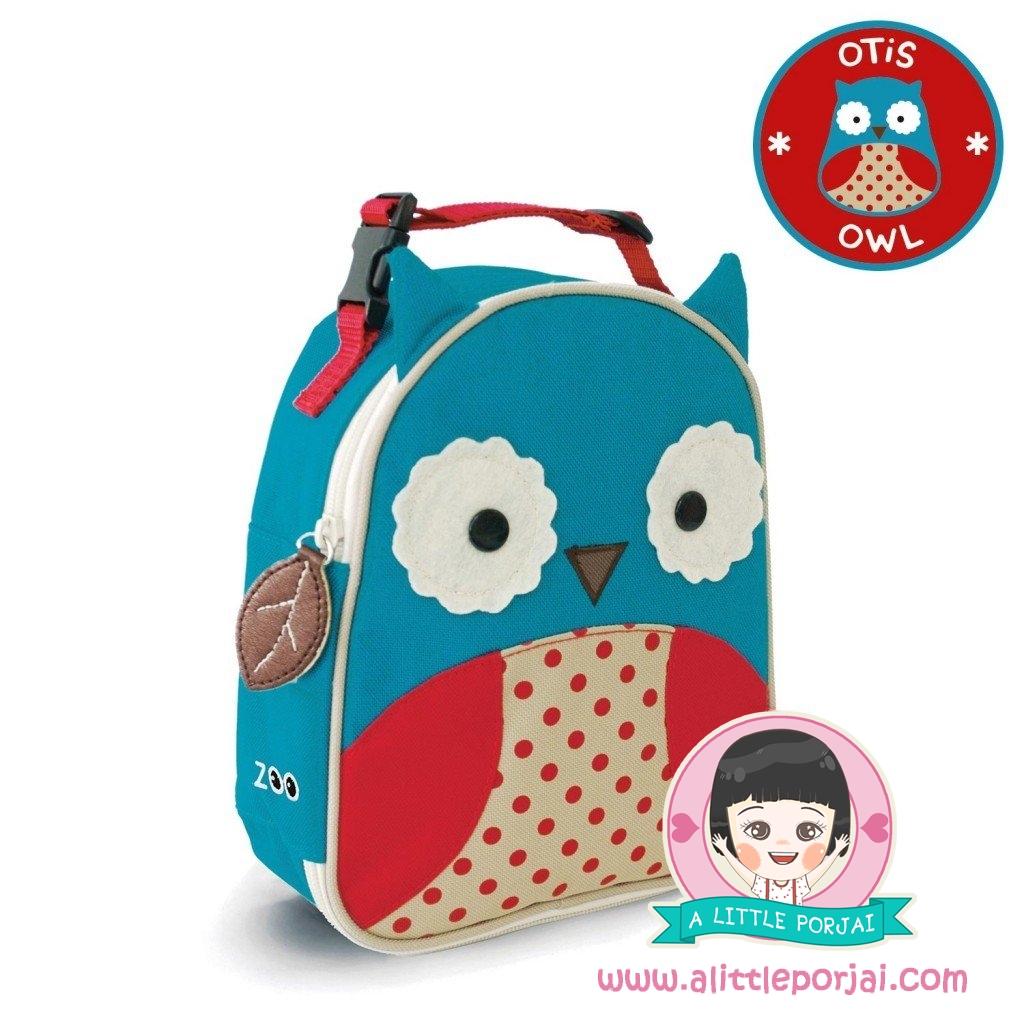 กระเป๋าเก็บอุณหภูมิ ลายนกฮูก