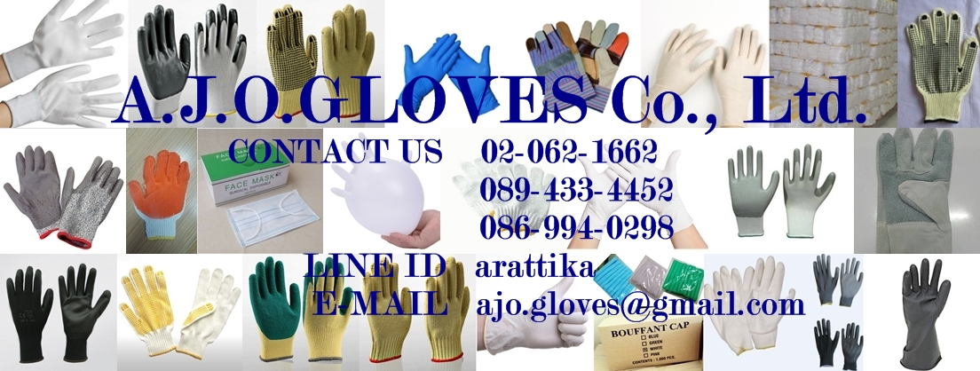 AJO gloves Facebook Page