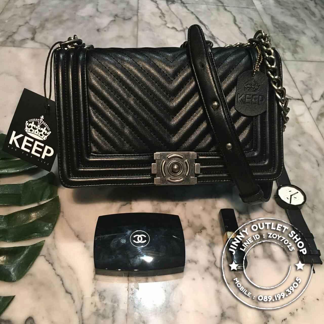 Keep ( Chain Large Shoulder Bag )
