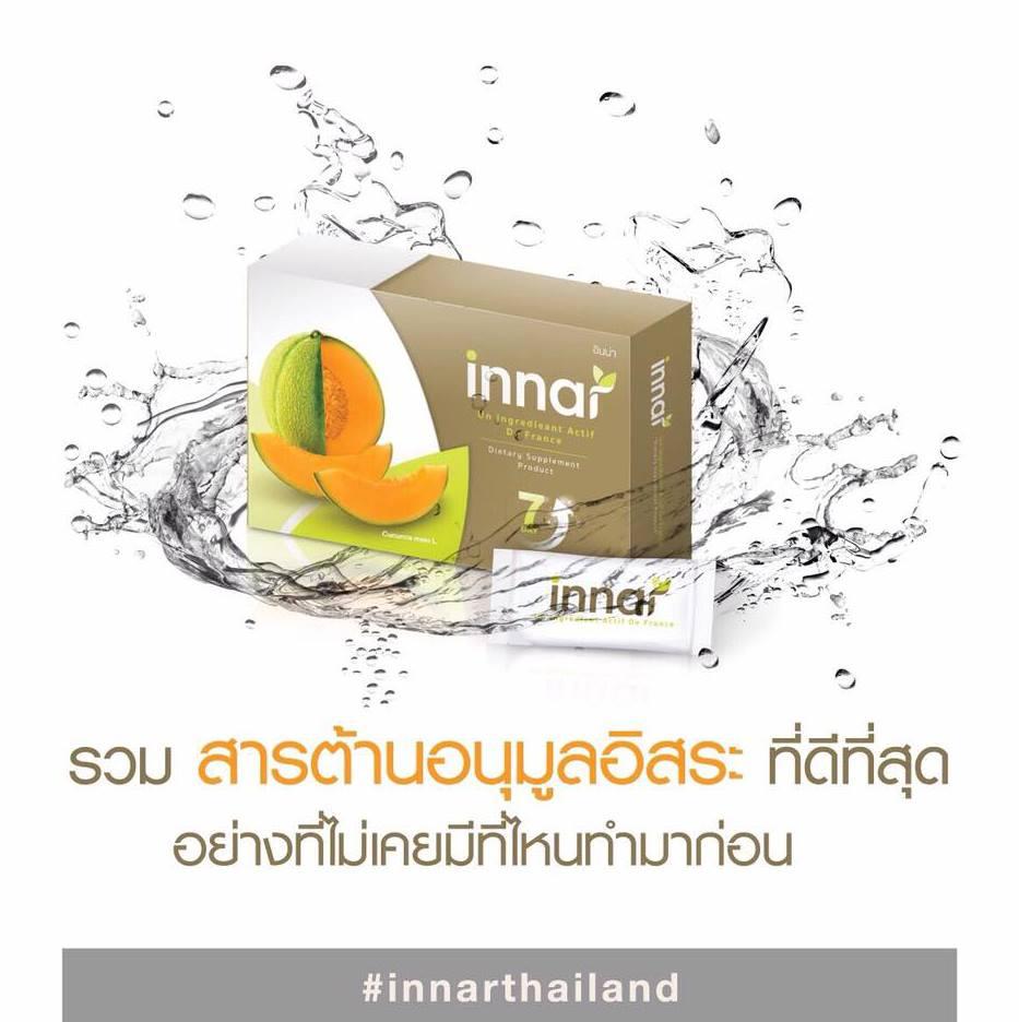 ผลิตภัณฑ์ อินนาร์ Innar