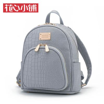 กระเป๋าแฟชั่นนำเข้า กระเป๋าแฟชั่นเกาหลี กระเป๋าเป้axixi กระเป๋าพร้อมส่ง Bagmekung