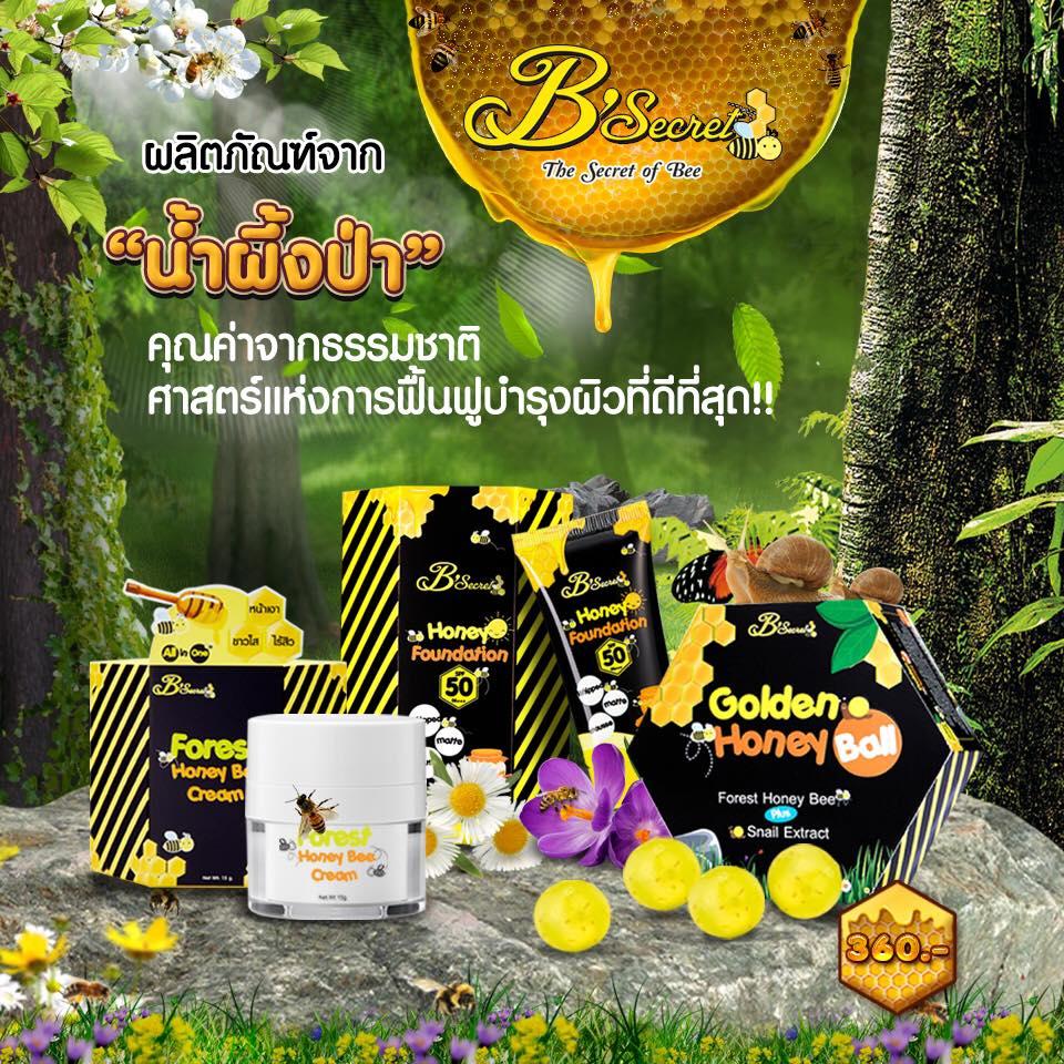 ผลิตภัณฑ์จากน้ำผึ้งป่า