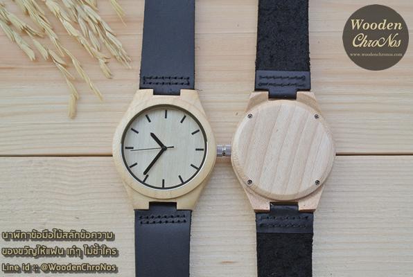 WoodenChroNos นาฬิกาข้อมือไม้สลักข้อความ สายหนัง WC114-2
