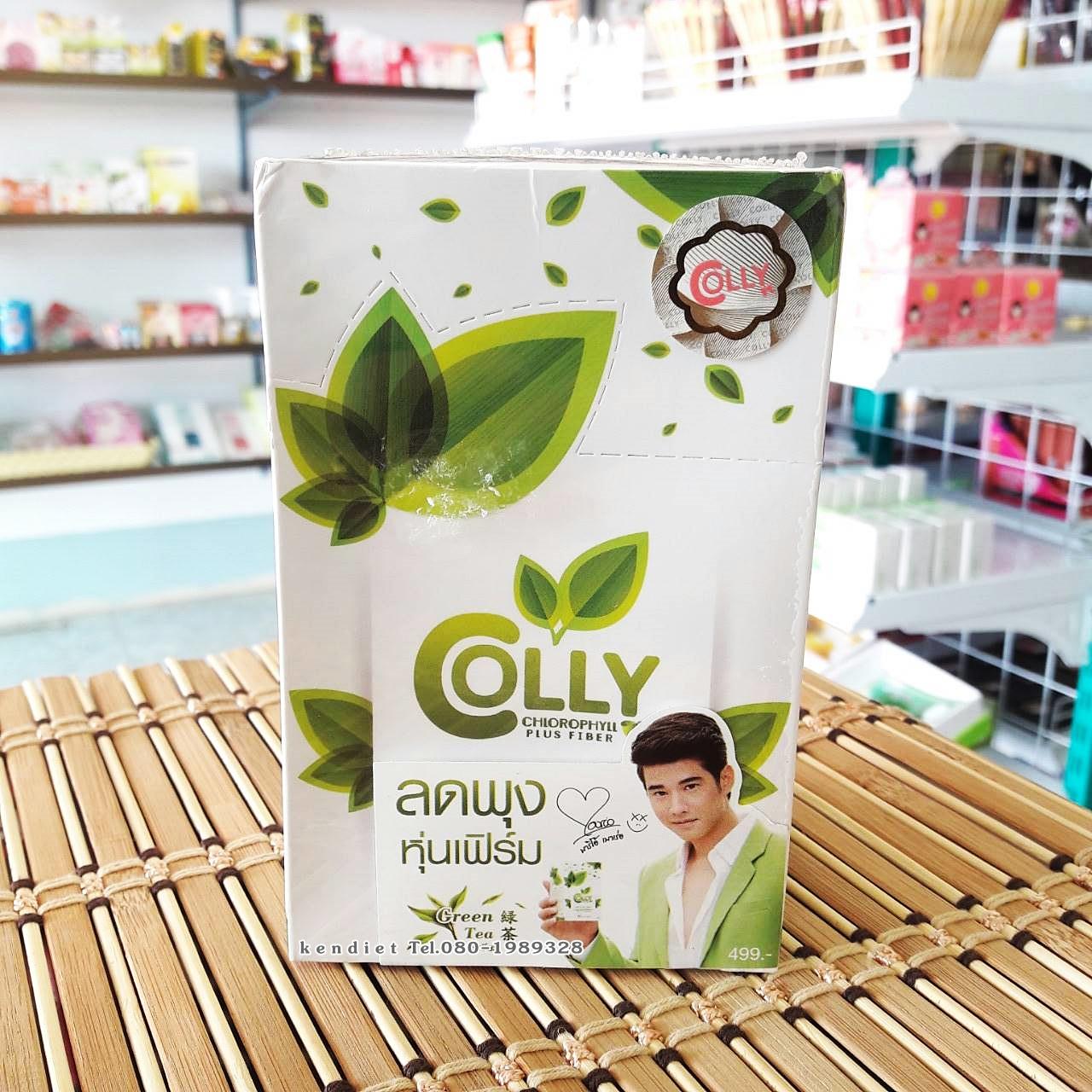 Colly Chlorophyll Plus Fiber คอลลี่ คลอโรฟิลล์ พลัส ไฟเบอร์ สารสกัดคลอโรฟิลล์กลิ่นหอมชาเขียว ล้างสารพิษ