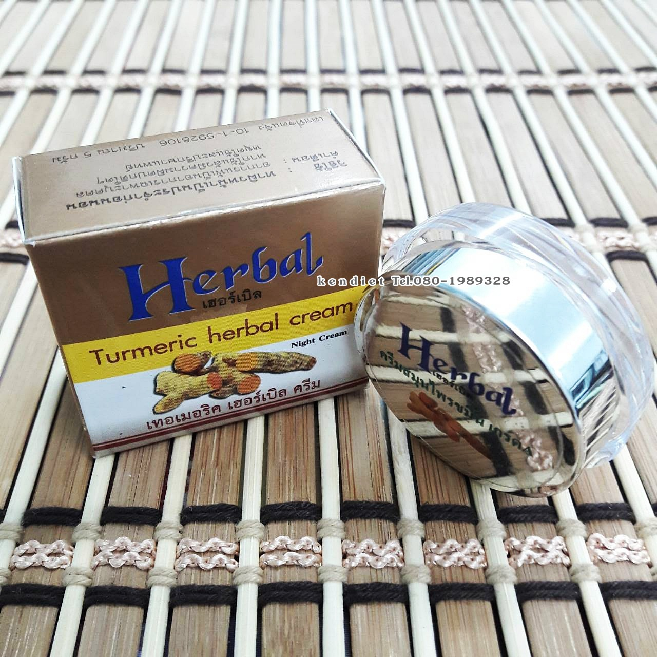 Termeric Herbal Cream Night Cream เทอร์มิริค เฮอร์เบิล ครีม ครีมขมิ้นบำรุงผิวหน้า