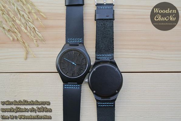 WoodenChroNos นาฬิกาข้อมือไม้สลักข้อความ สายหนัง WC110-1