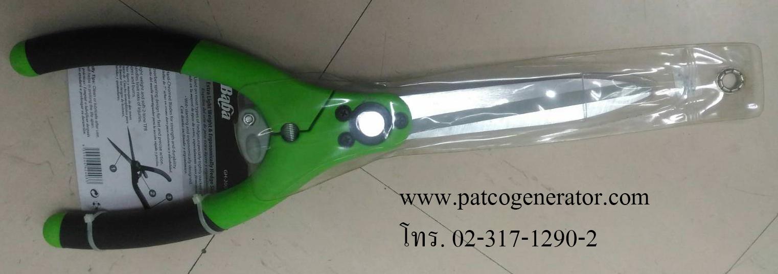 """กรรไกรตัดหญ้าแบบด้ามงอ """"BABA"""" #GH-2001 (Curve Scissors for cutting grass)"""