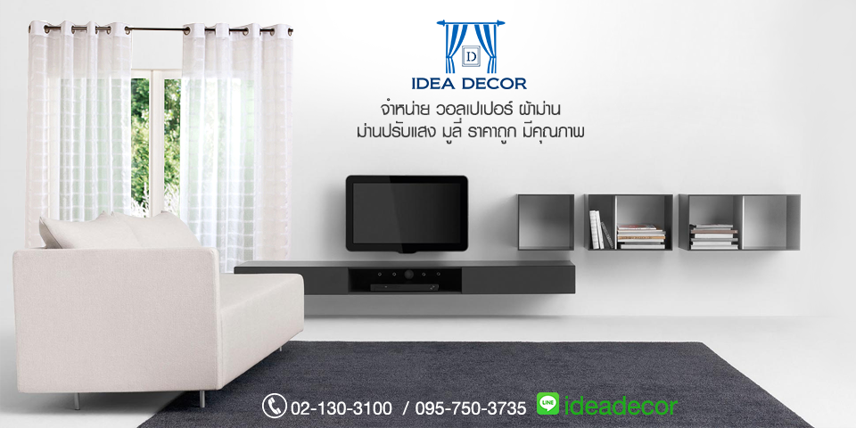 IDEA Decor